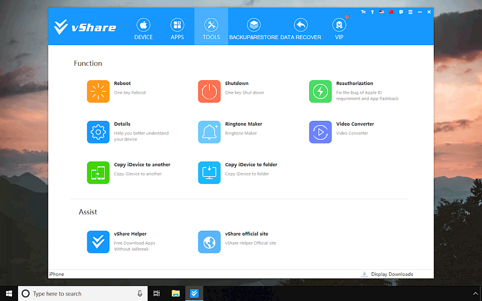 Screenshot of vShare Helper software running on Windows 10.