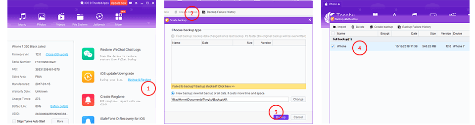 Tongbu Assistant backup and restore feature