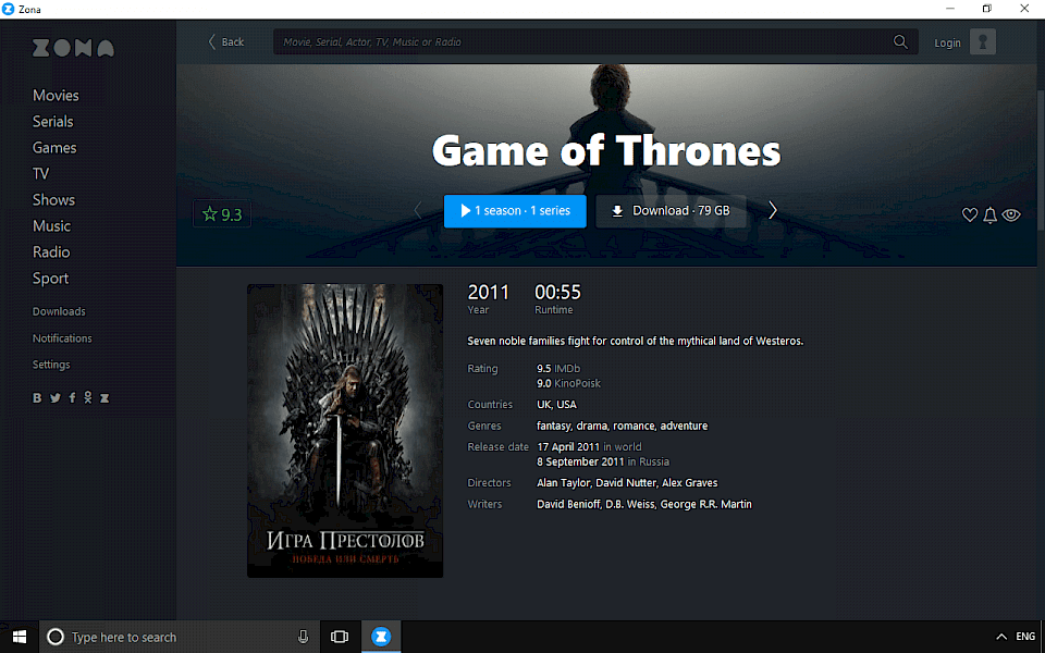 Stream torrented movies and TV-Shows